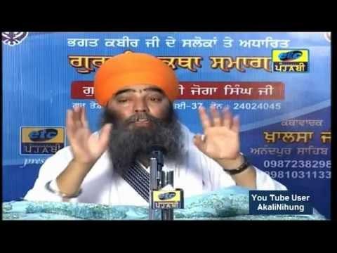 (13) salok kabeer je-Paramjit Singh Khalsa (anandpur sahib wale)