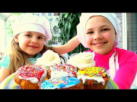 Как печь кексы? Учимся с видео для детей.