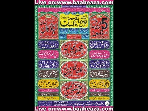 Live Majlis e Aza 5 April 2019 Ayya Virkan Sheikhupura  (www.baabeaza.com)
