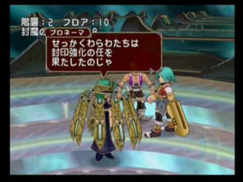 tales of symphonia niflheim guide