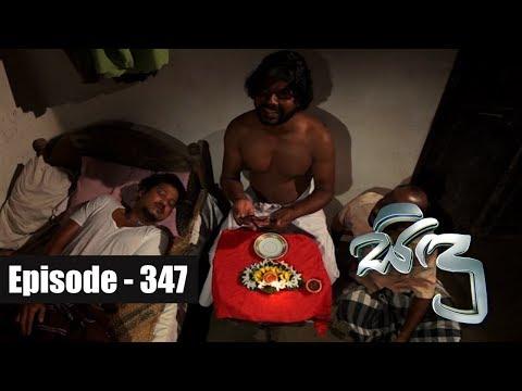 Sidu | Episode 347 05th  December 2017