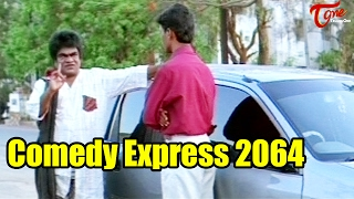 Comedy Express 2064   Back to Back   Latest Telugu Comedy Scenes   #ComedyMovies
