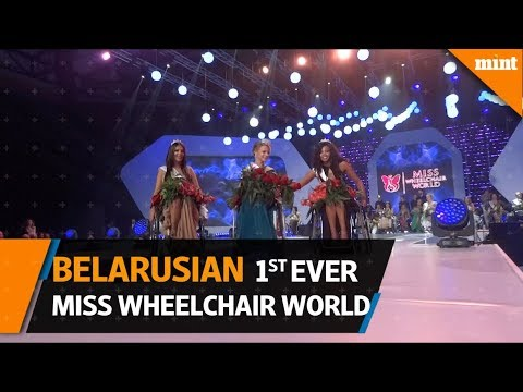 Miss Belarus crowned first-ever Miss Wheelchair World