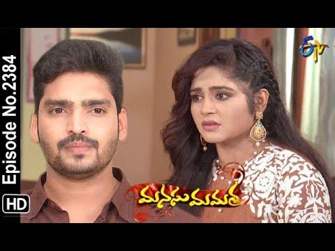 Manasu Mamata | 11th September 2018 | Full Episode No 2384 | ETV Telugu