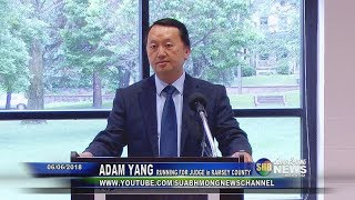 SUAB HMONG NEWS: Adam Yang announced his candidacy to run for Judge in Ramsey County