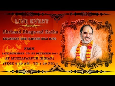 Sanskar Live - Shri Ramesh Bhai Ojha  - Shrimad Bhagavat Katha - Bihar - Day 1 - Part 1 video