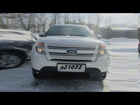 Ford Eхplorer. Тест-драйв