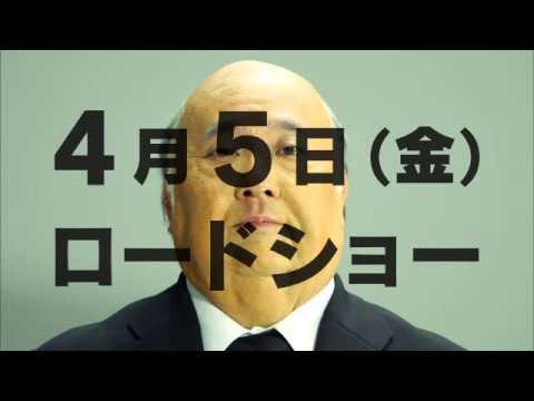映画『ヒッチコック』プロモーション映像