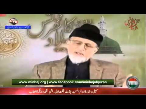 1 3 - Dr. Tahir-ul-qadri's Speech On Milad Conference 2015 #mawlidconferencemqi video
