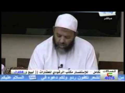 ETHIOPIA: WAHABI PREACHER SHEIKH IBRAHIM: SEX SLAVE IS ALLOWED IN ISLAM