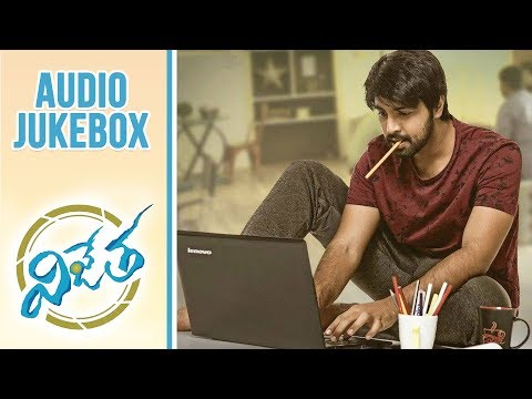 Vijetha | Telugu Movie Full Songs | Jukebox - Vel Records