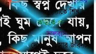 Ami Tomar Hote Chai    Imran
