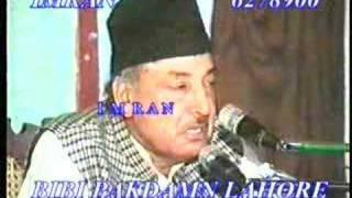 """Inayat hussain bhatti """"Talawat-a-Quran"""""""