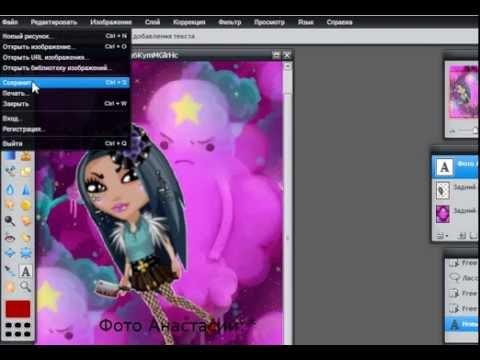 avabox ru сделать аватарку бесплатно: