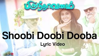 Brindhaavanam Shoobi Doobi Dooba - Lyric Video