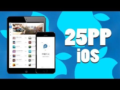 APP 25PP    iOS 7.1    Descarga Apps Gratis con el
