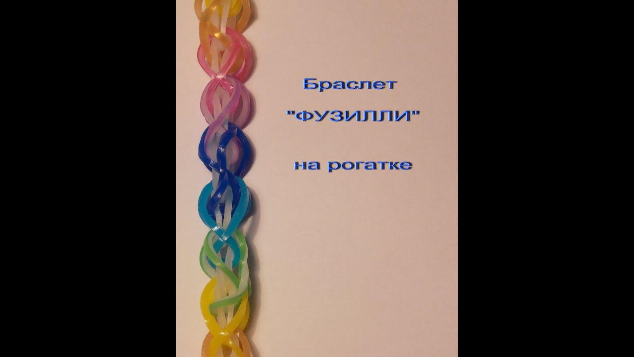 Плести из резиночек с сергеем браслеты