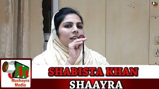SHABISTA KHAN,Meerut,All India Mushaira,Parwaz-e-Sukhan,On 24 NOV 2018.
