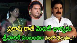 Actor Prakash Raj First Wife Unseen