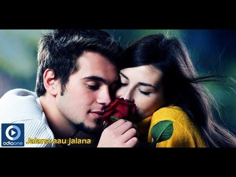 Odia Romantic Album | Bhala Pai Bhul Hela | Jalana Aau Jalana...