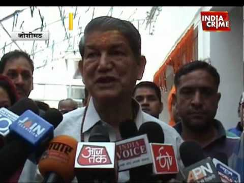INDIA CRIME UTTRAKHAND LIVE PART (2) 23 MAY'2016