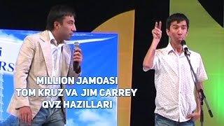 Million jamoasi - Tom Kruz va  Jim Carrey (QVZ hazillari)