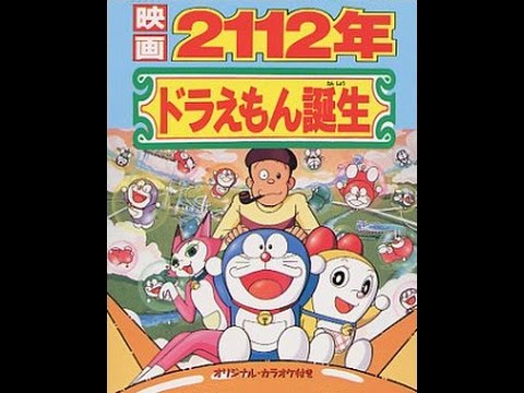 Doraemon's Life begins  (The Birth of Doraemon MOVIE) English Subbed thumbnail