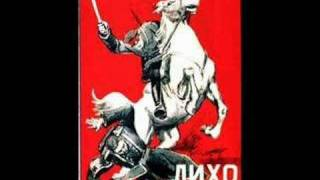 Red Army Choir - The song about the 27th division