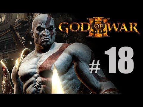 God Of War Hermes Boots God of War III (GOW 3)...