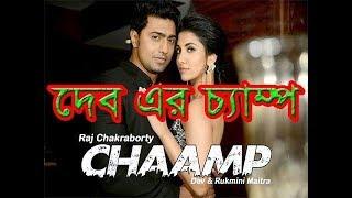 Download Best Romance of Dev with Rukmini 3Gp Mp4
