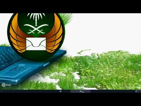 saudi post presentation