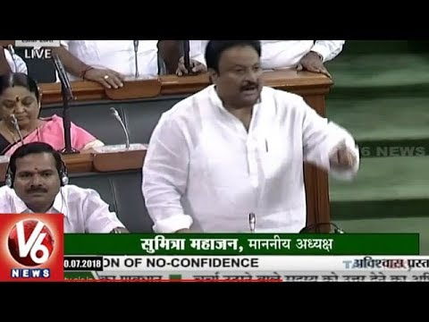 TRS MP Jithender Criticize TDP MP Galla Jayadev's Undemocratic & Unscientific Comments | V6