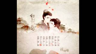 【琅琊榜】紅顏舊 (純歌版) by 云の泣