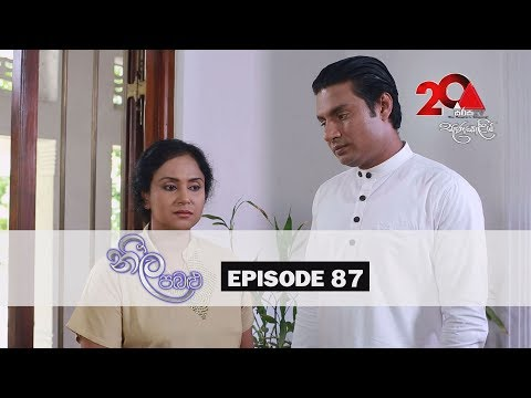 Neela Pabalu  | Episode 87 | Sirasa TV 11th September 2018 [HD]