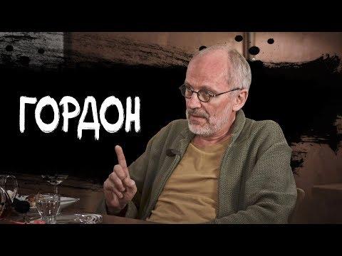 Пьяное интервью с Александром Гордоном