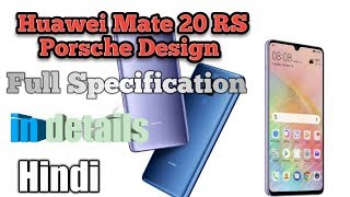 Huawei Mate 20 RS Porsche Design full specification in details Price Reviews hindi