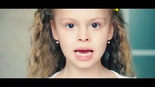 """Милана Гогунская - хит """"Малявка"""" (официальное видео)"""