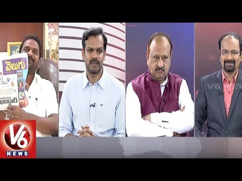Special Debate Over TRS MLA Srinivas Goud On AP CM Babu & Congress Campaign | Good Morning Telangana