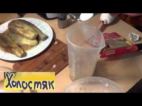Как приготовить салат из баклажан