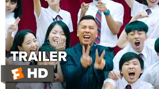 Big Brother Trailer #1 (2018) | Movieclips Indie