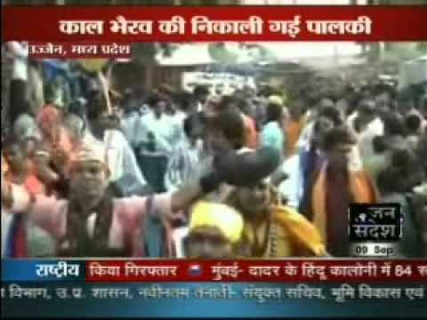 09- September News - Ujjain Dhol Giyarash Utsav Kee Dhoom -  Jansandesh News - M.p   C.g   Raj.   Jh video