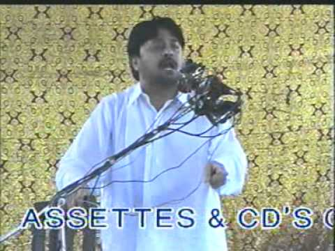 Allama Fazal Alvi (shaheed) (clip#4) .mpg video