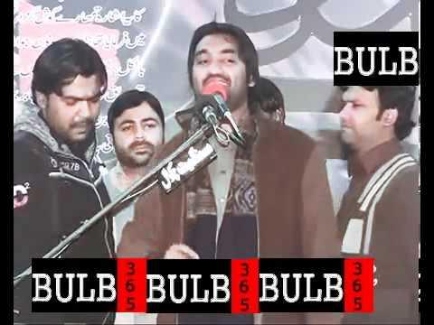 Janeh Ya Ali(a.s) Qasida Recited By Zakir Muntazir Mehdi video