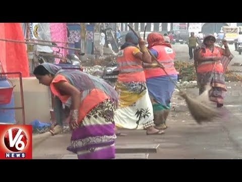 GHMC Offers Internship to Students And Working Professionals | V6 News