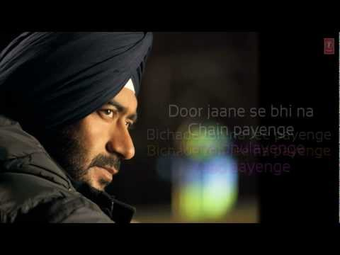 Bichdann Full Song (audio) Son Of Sardaar | Ajay Devgn, Rahat Fateh Ali Khan, Sonakshi Sinha video