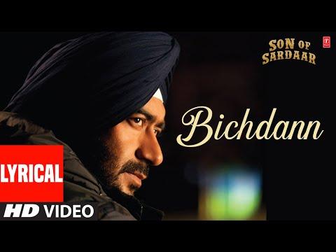 Bichdann Full Song (Audio) Son Of Sardaar | Ajay Devgn, Rahat Fateh Ali Khan, Sonakshi Sinha