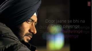 Son Of Sardar - Bichdann Full Song (Audio) Son Of Sardaar | Ajay Devgn, Rahat Fateh Ali Khan, Sonakshi Sinha