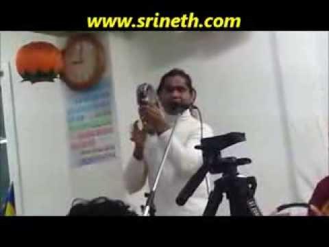 Sri Lanka Viridu video