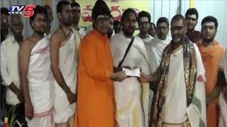 Maruthi Nilayam Founder Swami Lakshmikant Sharma Donates Funds To Vedha Bhavan