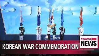 South Korea commemorates 68th anniversary of start of Korean War